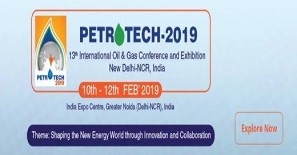 """""""Turkmengas"""" will present investment projects at Petrotech-2019"""